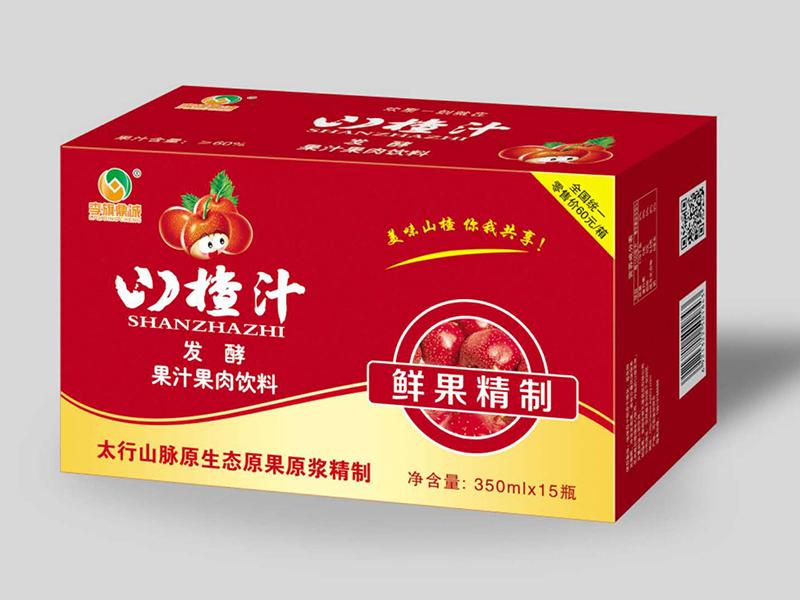 山楂汁-1